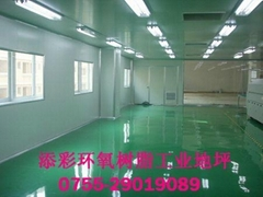 深圳工业环氧树脂地坪漆