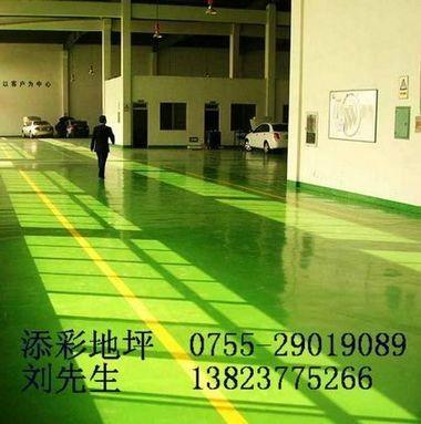 深圳工业环氧树脂地坪漆 2