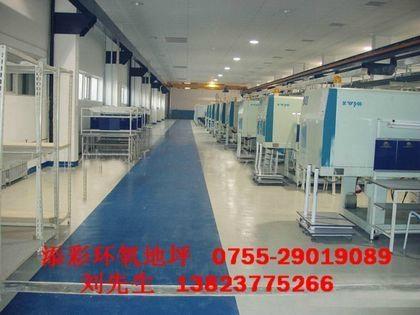深圳工业环氧树脂地坪漆 3