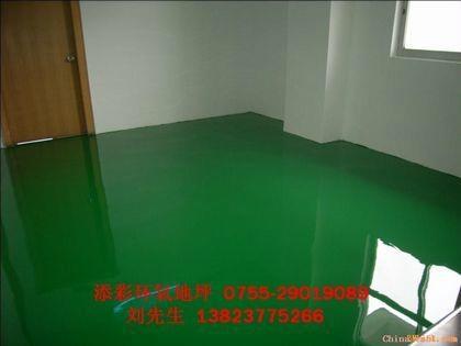 深圳工业环氧树脂地坪漆 4