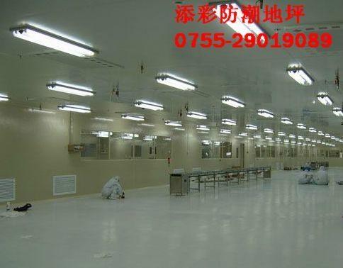 深圳工业环氧树脂地坪漆 5