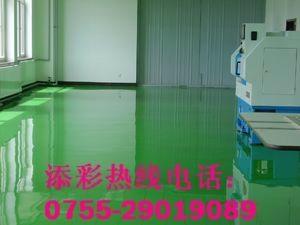 深圳电子厂防静电自流平地板 1