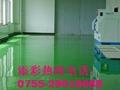 深圳电子厂防静电自流平地板