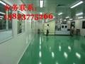 深圳电子厂防静电自流平地板 5