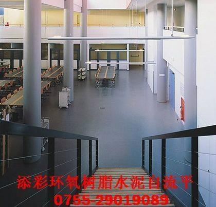 水泥透明罩光防护地板漆 1
