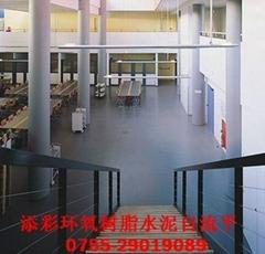水泥透明罩光防护地板漆