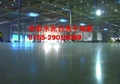 水泥透明罩光防护地板漆 2