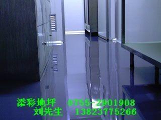 水泥透明罩光防护地板漆 3