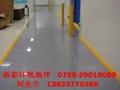 水泥透明罩光防护地板漆 4