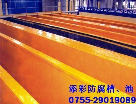 深圳防腐蚀地板漆 2