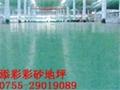 工业地板耐磨防尘漆 2