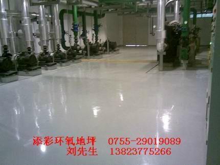 工业地板耐磨防尘漆 4