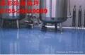 食品厂环氧防尘地坪漆