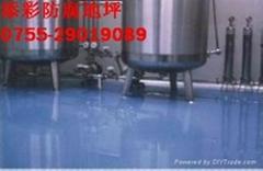 食品廠環氧防塵地坪漆