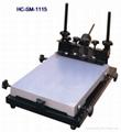 manual screen print machine