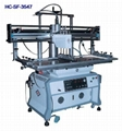 big size flat screen printing machine