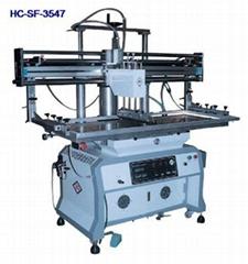 big size flat screen printing machine