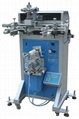 Cylinder screen printer