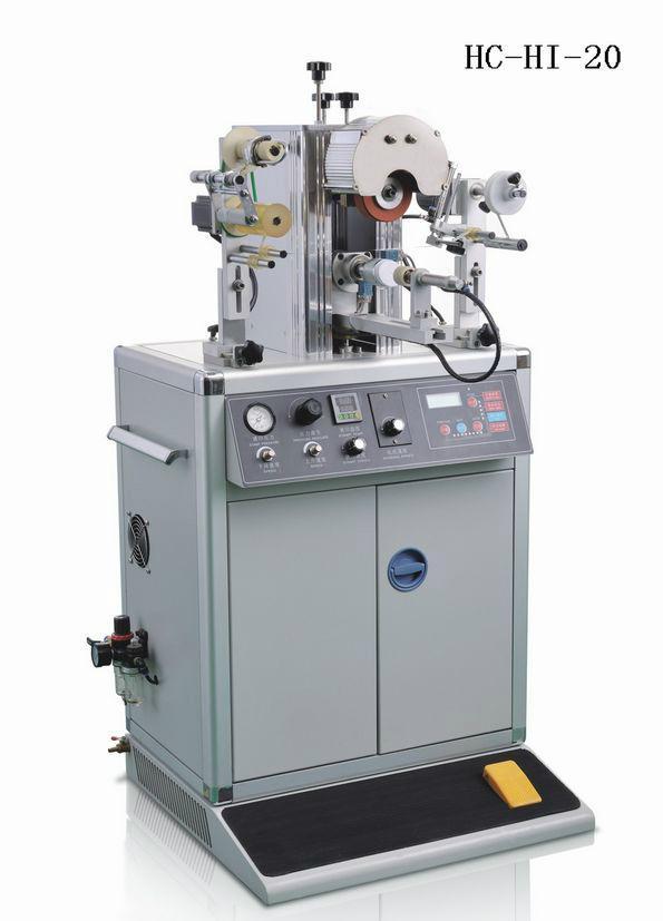 Hot stamp machine for irregular caps 1