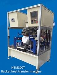 Bucket heat transfer machine, pail heat transfer machine