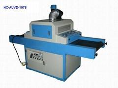 Uv Curing Machine : Uv drying machine products diytrade china manufacturers