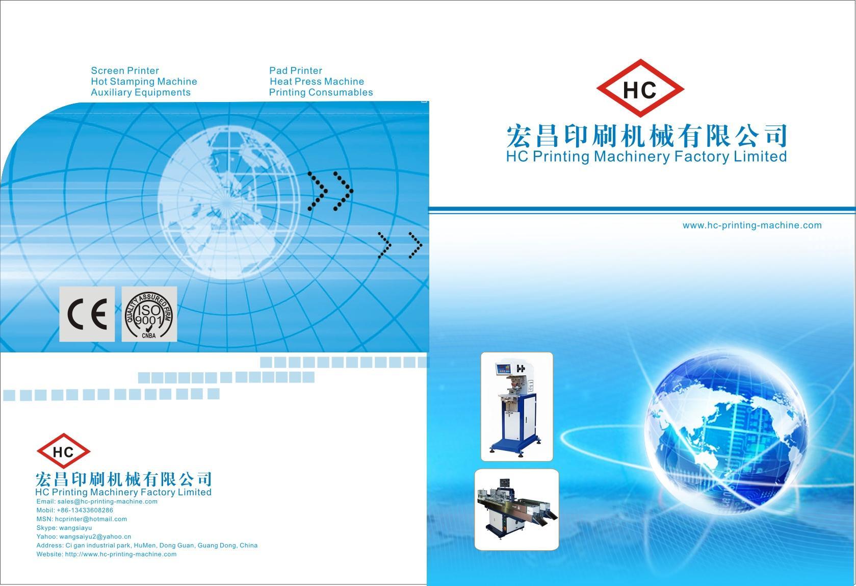 screen printer, pad printer, hot stamp machine, heat transfer machine, sublimat 1