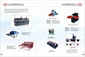 screen printer, pad printer, hot stamp machine, heat transfer machine, sublimat