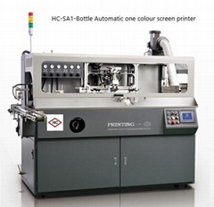 Automatic 1 colors screen printer for bottle,1 colours automatic printing on bot