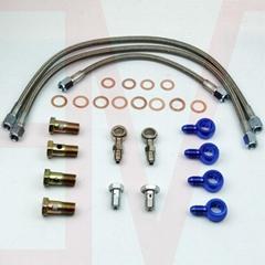 涡轮水管+油管+垫片+接头套装 适用于尼桑NISSAN SI  IA S14 S15 SR20 DET