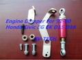 engine motor damper