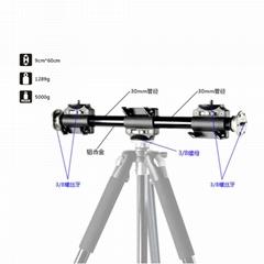 维特利摄影吊拍中轴横置延长横杆俯拍延伸机械支架摄影机托盘四头