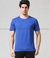 上海T恤衫 1