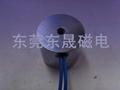 防磁干擾吸盤式電磁鐵