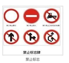 石家莊交通設施交通標誌牌