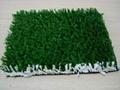 小型足球場人造草坪