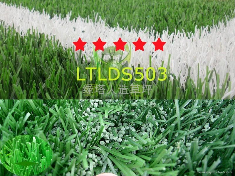 鑽石單絲人造草坪 2