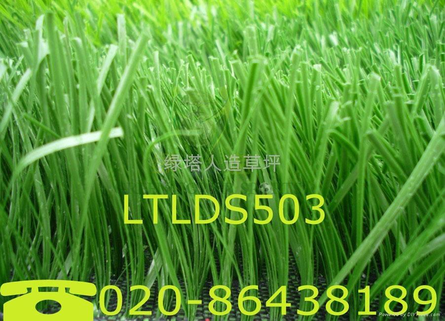 鑽石單絲人造草坪 3