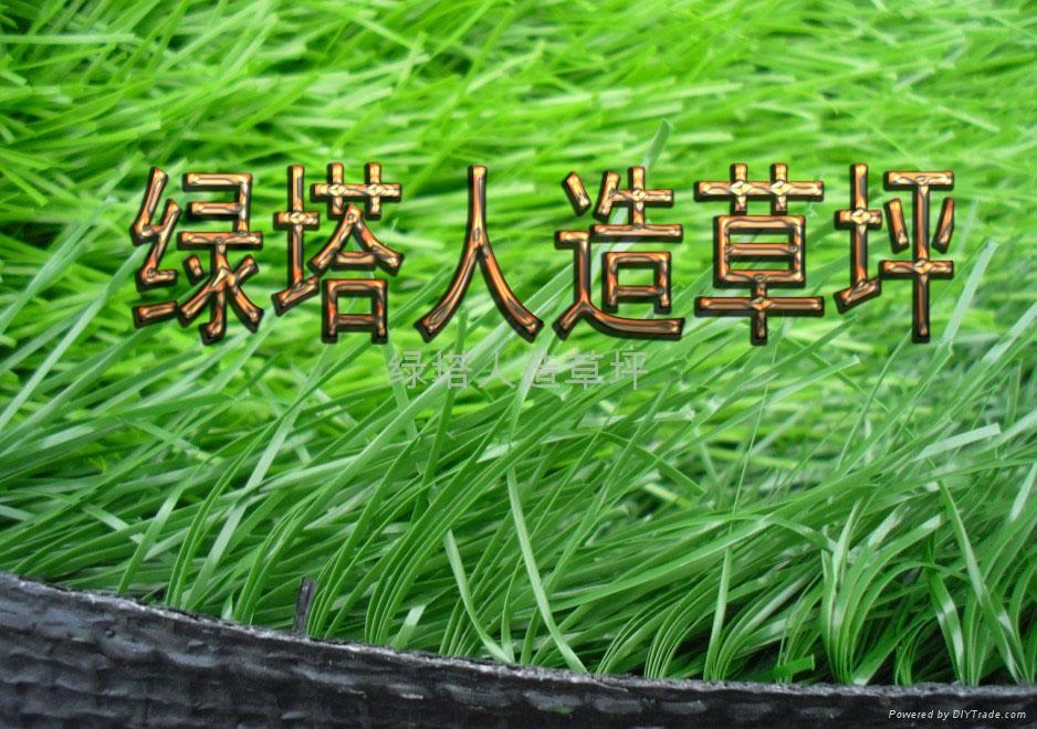雙色單絲人造草坪 4