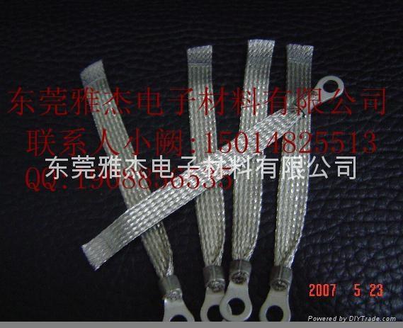 耐温防腐不锈钢编织带 1