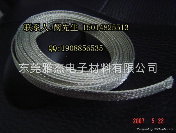 耐温防腐不锈钢编织带 3