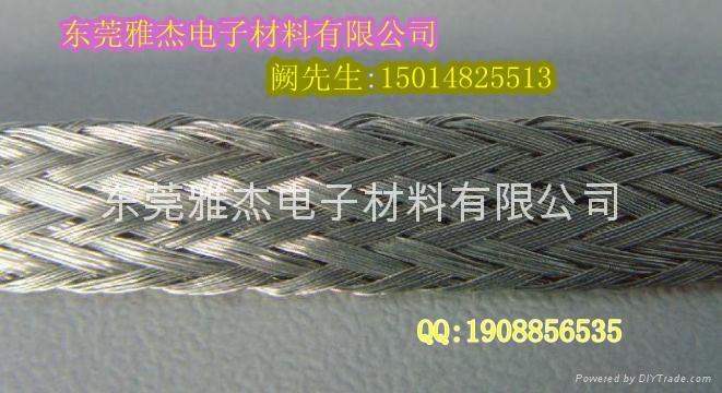 耐温防腐不锈钢编织带 5