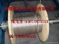 环保不锈钢编织带规格齐全 1