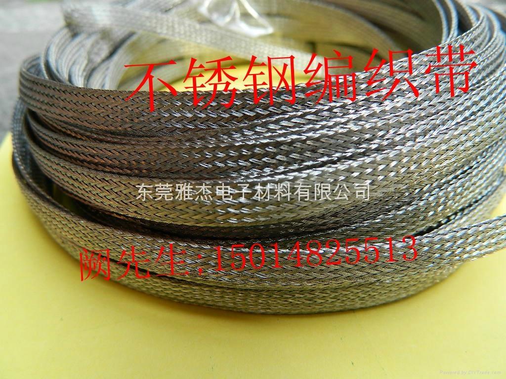 环保不锈钢编织带规格齐全 2
