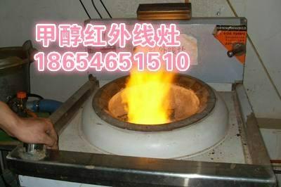 餐饮业酒店餐厅专用不锈钢双炒单温灶生产厂家 2