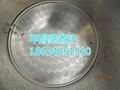甲醇燃料煮面炉多功能蒸煮炉蒸包子下面条煮粥 3