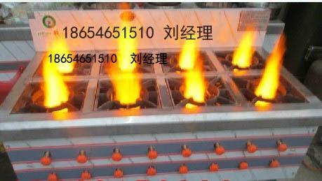 甲醇燃料煲仔炉醇基煲仔灶砂锅煲饭炉 1