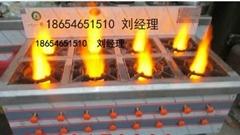 甲醇燃料煲仔炉醇基煲仔灶砂锅煲饭炉