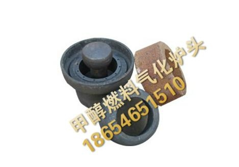 醇基燃料连体炉芯三代更节油甲醇不飞油炉头 3