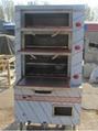 生物醇油海鲜蒸柜酒店海鲜柜醇基燃料整柜 2