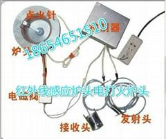 醇基燃料紅外線電子節能灶鍋走火滅操作簡單